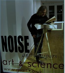 noisestudio